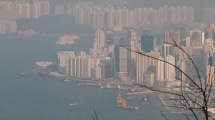 Hong Kong's role in China's 40 years of reforms and accompanying challenges | Video