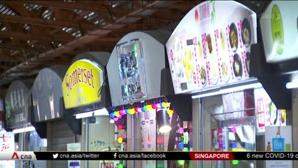 Singapore hawker culture a step closer to being on UNESCO intangible cultural heritage list | Video