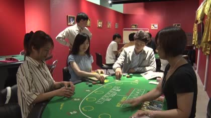 Race to host Japan's first legal casino | Video