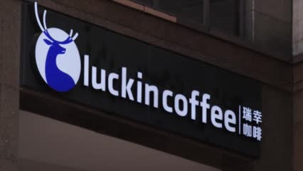 Luckin Coffee prices IPO at top end of targeted range | Video