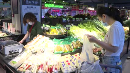 Demand for plant-based meat growing in China | Video