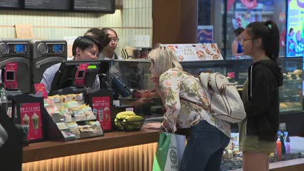 Starbucks partners employment institute to boost productivity | Video