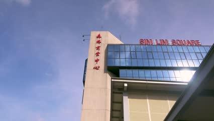 Our Last Strata Malls - Sim Lim Square