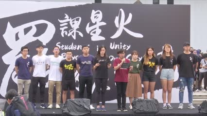 Hong Kong students continue to boycott classes to keep up pressure on government | Video