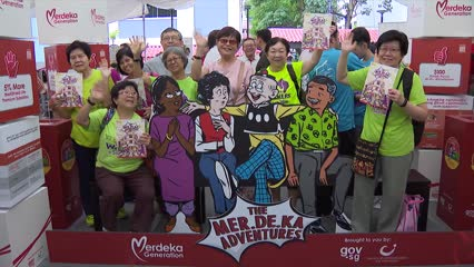 Comic book explaining Merdeka Generation Package to reach out to seniors | Video