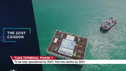 Tuas mega port to open in phases from 2021 | Video