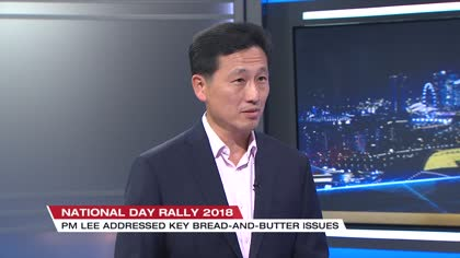 Singaporeans' expectations on housing and healthcare 'reasonable': Ong Ye Kung