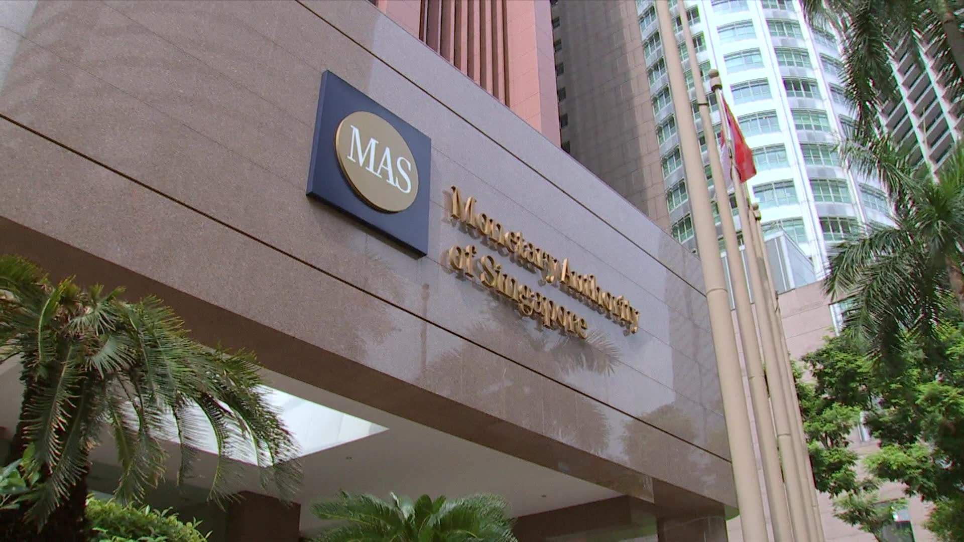 MAS reduces pace of appreciation for Singdollar 'slightly' amid slow growth | Video