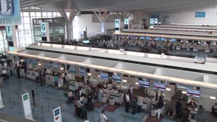 Singtel taps Japan's mobile payments market | Video