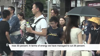 Japanese city of Kyoto takes steps to manage influx of tourists | Video