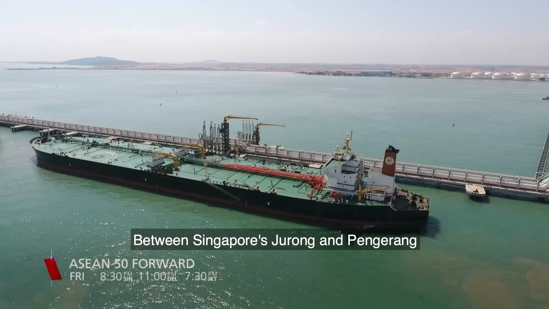 Trailer: ASEAN Free Trade, The First Major Milestone