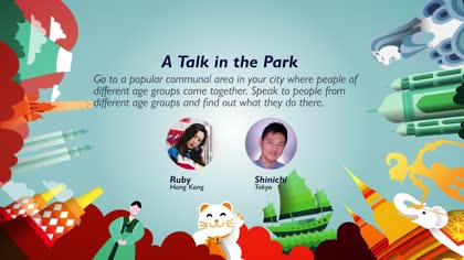 Task 10 A Talk in the Park: Ruby and Shinichi