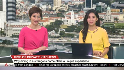 CNA+: Spotlight on private dining in Singapore