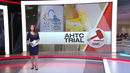 AHTC trial: Low Thia Khiang admits he did not review managing agent's contract | Video