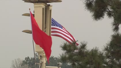 How the US-China trade war could affect domestic politics in China | Video
