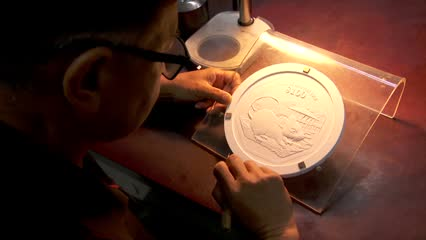 Minting the future: Striking a balance between tech, tradition at The Singapore Mint    Video