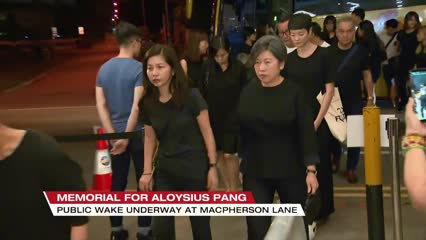 Hundreds Pay Respects At Memorial For Aloysius Pang Video
