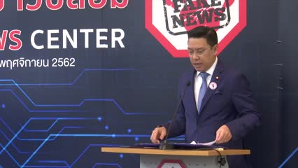 Thailand launches anti-fake news centre | Video