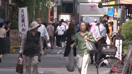 Japan's consumption tax rises to 10% on Oct 1 | Video