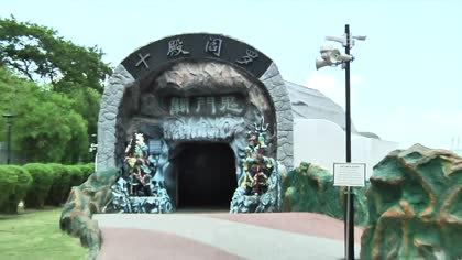 Haw Par Villa seeks heritage status