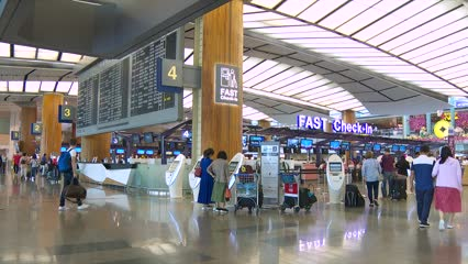 Iconic analogue flight information boards at Changi Airport to be taken down amid Terminal 2 upgrading | Video