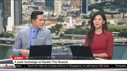 CNA+: CNA Lifestyle Aladdin The Musical