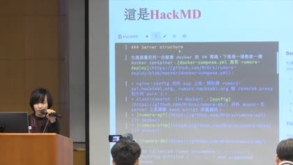 Civic hackers to help authorities in Taiwan | Video