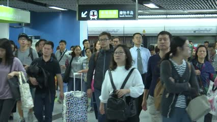 Hong Kong's Shatin-to-Central rail link shaken by construction scandal | Video