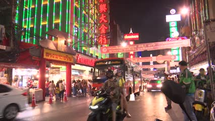 Bangkok's Chinatown risks losing its identity through gentrification | Video