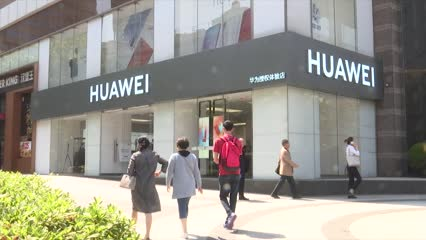 The woes of Chinese tech giant Huawei in the China-US trade dispute | Video