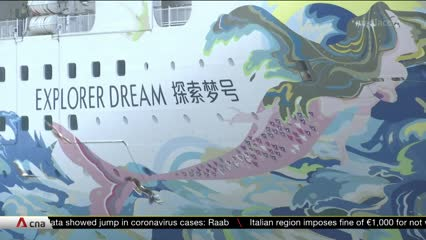 COVID-19: Ship sets sail in Taiwan as cruise travel cautiously restarts | Video