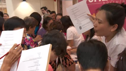 New cancer screening programme to raise awareness on early detection | Video