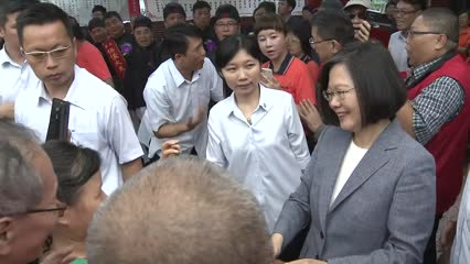 Taiwan's president marks final year of her term in office | Video