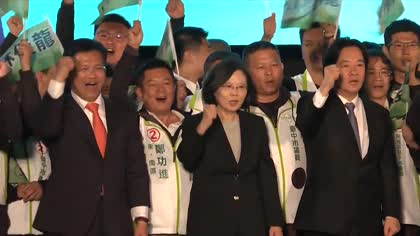 Taichung a key battleground for Taiwan's next presidential election | Video