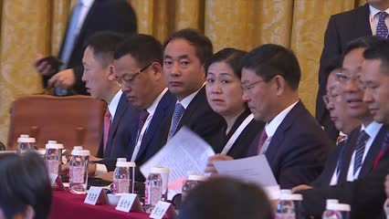 Singapore to increase collaboration with China's Shandong province | Video
