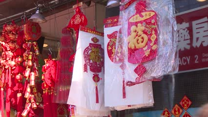 New York stores attract new business through Hongbao giveaway