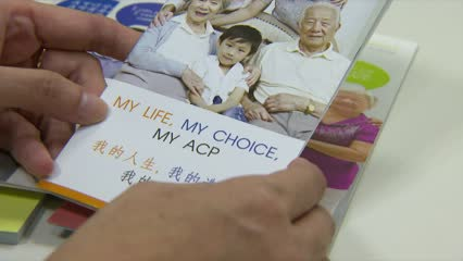 More Singaporeans opting for advance care plans | Video