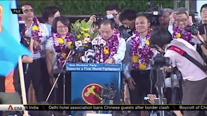 WP's Low Thia Khiang, Chen Show Mao and Png Eng Huat will not contest GE2020 | Video