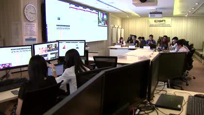 Guarding Singapore's online space during the Trump-Kim Summit | Video