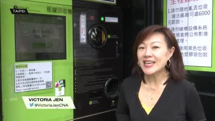 Taiwan introduces self-service booths for residents to get cash for trash | Video