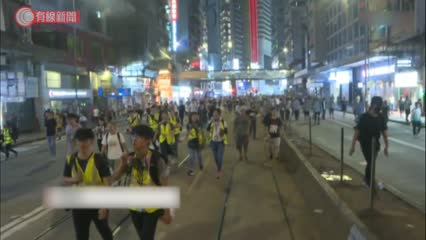 Intense Hong Kong clashes ahead of China's 70th anniversary