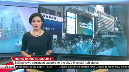 Banking industry walks a tightrope amid US-China tensions | Video