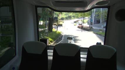 Driverless shuttle bus to start passenger trial at NUS Kent Ridge campus   Video