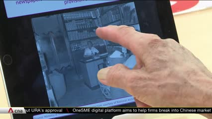 New app featuring sights, sounds of old Singapore to help engage seniors with dementia | Video