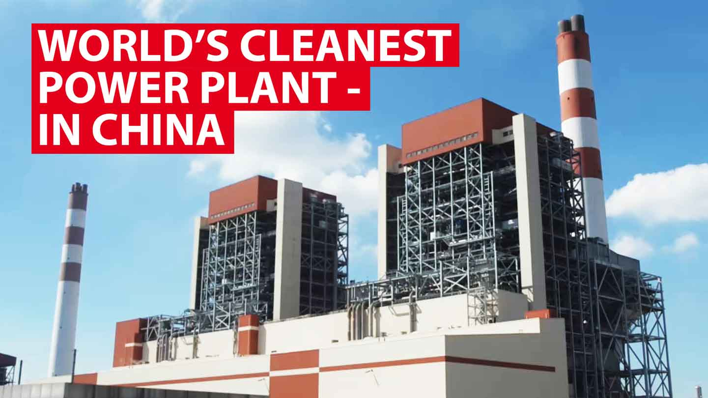 World's cleanest power plant - in China