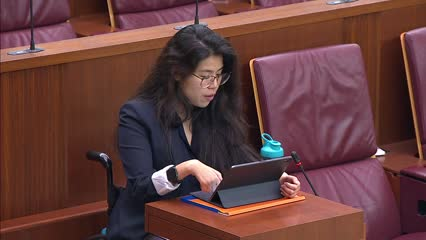 Committee of Supply 2020 Debate, Day 3: Yip Pin Xiu on tackling workplace harassment