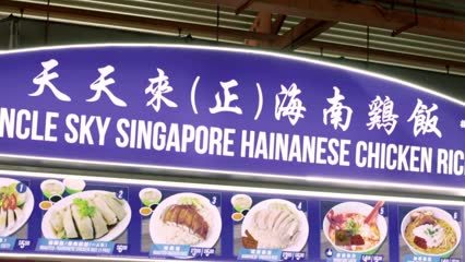 Hawker Signs