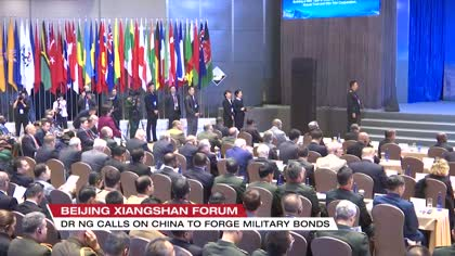 Ng Eng Hen calls on China to forge military bonds, not be isolationist | Video
