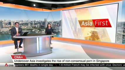 CNA+: Undercover Asia investigates the rise of non-consensual porn in Singapore