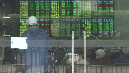 Chinese investment banks feel the pinch as trade tensions linger | Video